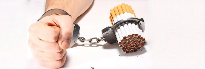 Fumo E Conseguenze